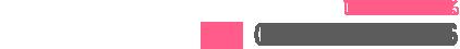 しみシワ なおる 0120-4348-76 診療時間 10:00~21:00