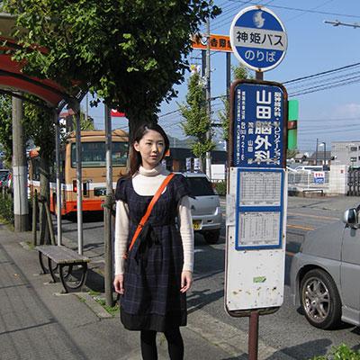 バスでお越しの方は『今宿琴丘高校前』で下車して下さい。