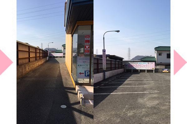 敷地内専用駐車場はビルの裏側(1番から8番まで)