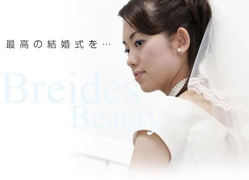 最高の結婚式を・・・